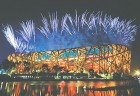 Spectacle sport: Fireworks explode over the National Stadium (or the Nest) in Beijing at a rehearsal for the opening ceremony
