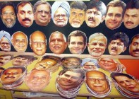 Who Will Become PM?