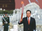 Hu Jintao with the Olympic torch in Beijing
