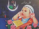 Holy sights: Baby muezzin